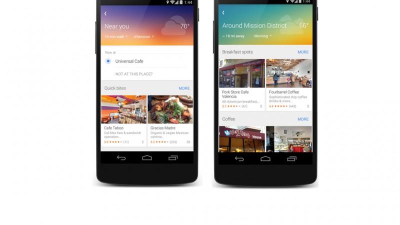 Google Maps: a breve il pulsante esplora