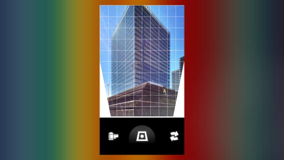 PerspectiveCorrect - immagine corretta