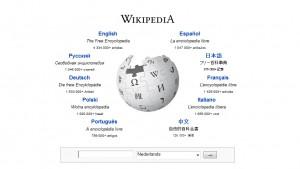 Wikipedia werkt aan offline sms-dienst