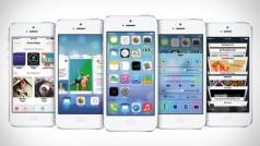 見落としがちな iOS7 の 7 個の隠れた機能