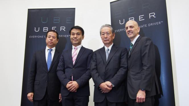 ハイヤー配車サービスUber、東京で事業を本格開始