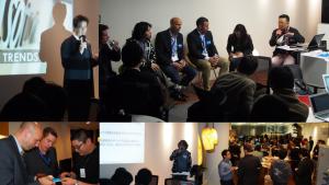 アメリカ、中国、ヨーロッパに進出するヒント 第2回Apps Café開催しました