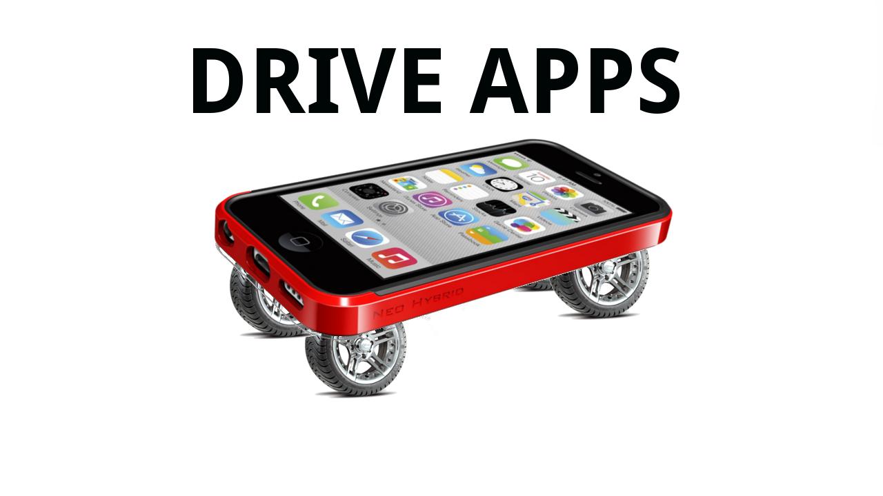 カーナビなんてもう古い!?「ドライブするコレ!」な5つのアプリ!