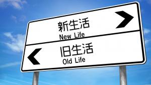 【新生活ストレスに効く!】環境の変化に役立つアプリ8選