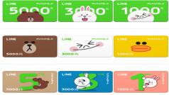 クレジットカードなしでもLINE電話や有料スタンプが使える!LINEプリペイドカード使用法