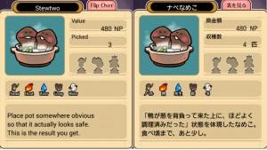 【アプリdeイングリッシュ】おでんの見た目を海外の食べ物に例えると…?NEOなめこ栽培キットで楽しく英語を学ぼう!その6