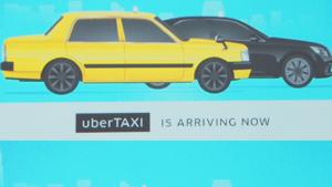 uberTAXI (ウーバータクシー)がタクシーの日(8月5日)に登場! タッチするだけで利用できる配車アプリ競争激化へ