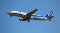 2014年9月1日から、一部航空機でスマートフォンの使用が可能に