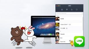 Mac版LINEがアップデート Yosemite対応&セキュリティ強化