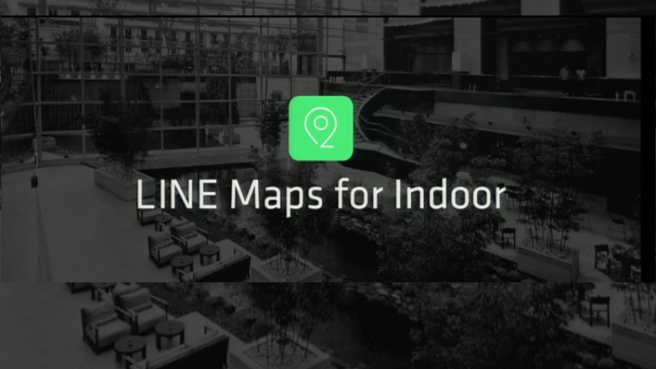 百貨店など施設内専門マップ 「LINE MAPS」をLINEが発表