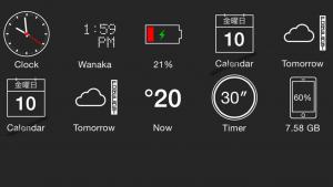 iOS 8 の新機能をフル活用、Vidgets で iPhone の通知センターにウィジェットを設置する方法