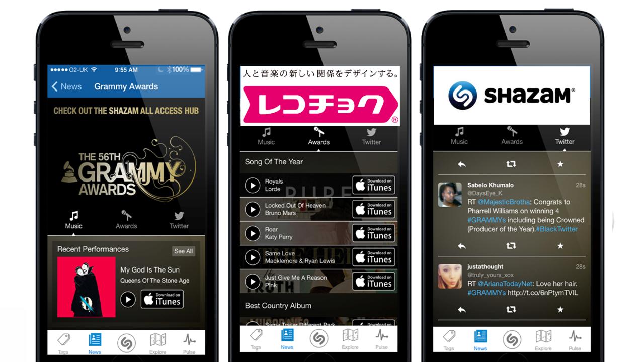 レコチョクとShazamが連携開始 邦楽楽曲の認識率がアップ