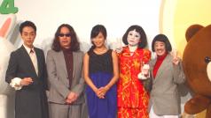 LINEスタンプ授賞式 6歳のスタンプ作家による「イカ」受賞