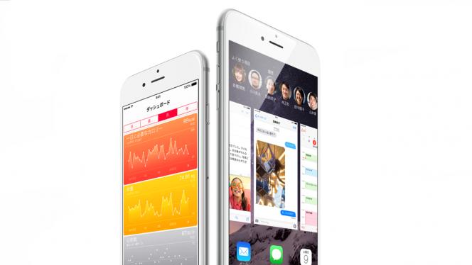 iphone update8.1.2