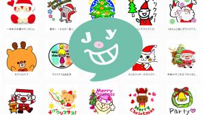 LINEクリエイターズスタンプを簡単に探せるアプリ登場 クリスマスなどテーマごとに発見
