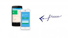 確定申告出力も可能になったクラウド会計freeeのiPhone版はこう使う