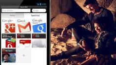 Nova versão do Opera Mini traz navegação privada