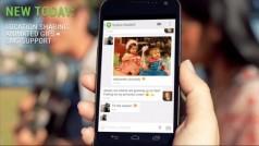 Google Hangouts passará a ter compartilhamento de localização e GIFs animados