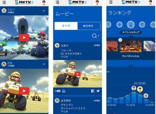 Mario Kart será a primeira aposta da Nintendo para dispositivos móveis