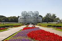 Jardim Botânico - Curitiba - Paraná (Crédito: Visit Brasil)
