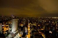 Edifício Itália e Copan - São Paulo (Crédito: Visit Brasil)
