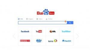 Baidu estreia versão em portugues do seu buscador