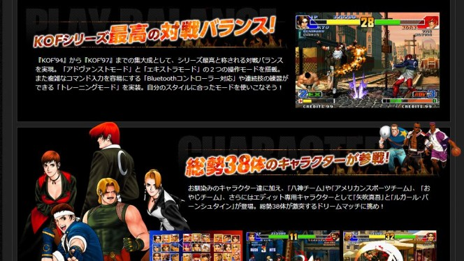 king-of-fighters chega para iOS e Android