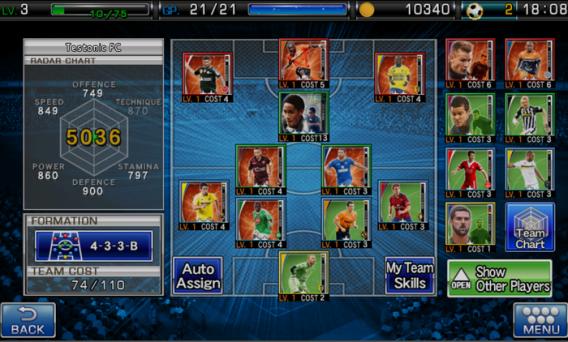 O estilo do PES Manager com cards lembra o do Ultimate Team do FIFA.
