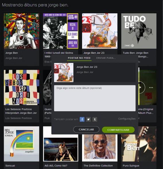 Você pode compartilhar suas músicas de duas maneiras