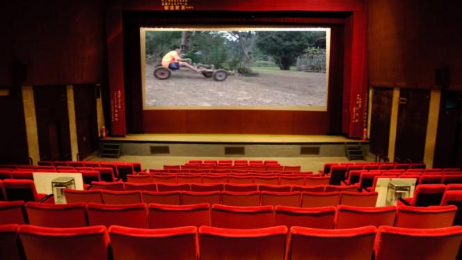 Saiba qual filme está em cartaz na sua cidade em poucos segundos