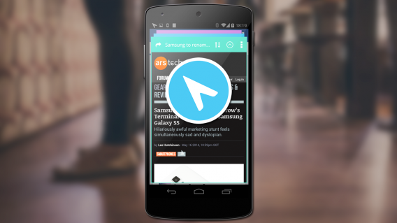 Javelin browser no Android