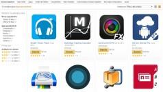 Loja de aplicativos da Amazon tem mais de R$ 200 em apps grátis até sábado