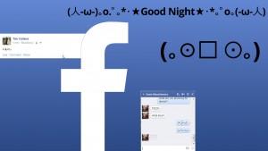 Neue Facebook-Smileys für Chat und Statusmeldung
