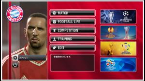 Neue PES 2014-Screenshots zeigen alle Spielmodi