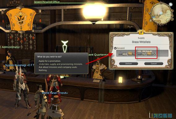 Final Fantasy 14 - Corporazioni degli avventurieri