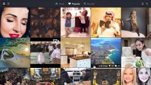 Instagram am PC nutzen: Fotos liken, teilen, herunterladen
