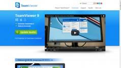 TeamViewer 9 verbessert Sicherheit über das Smartphone