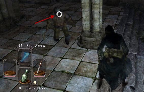 Dark Souls 2 - Mark Target