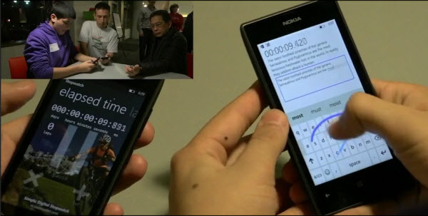 Clavier Windows Phone 8.1