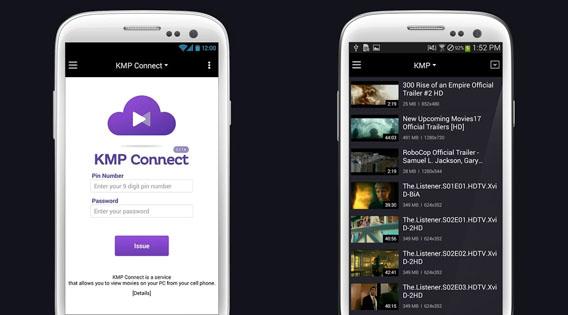KMP Connect Screenshot