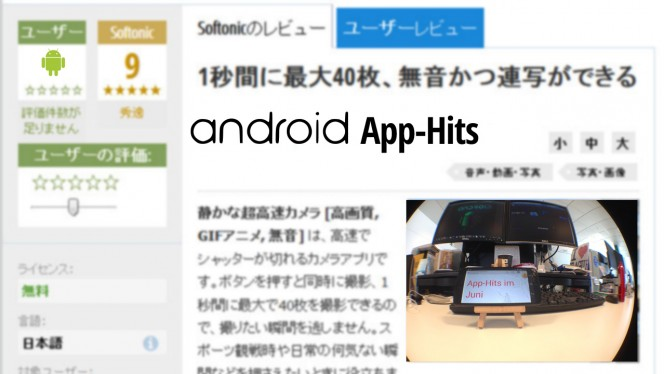 Android-App-Hits-Juni2