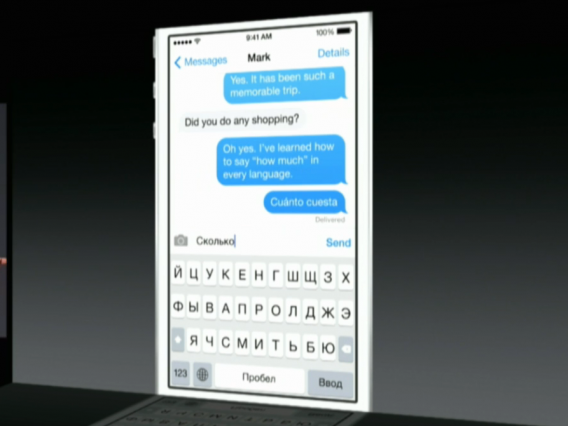 WWDC 2014: Apple hat iOS 8 vorgestellt