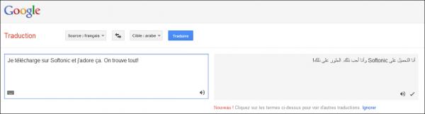 Comment crire en arabe avec un clavier azerty - Installer google sur le bureau ...