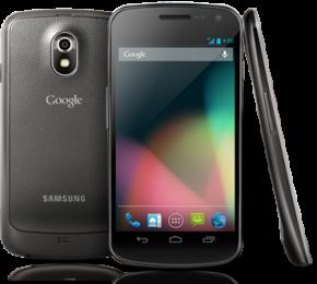 Nexus - Android 4.1 Jelly Bean