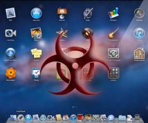 virus mac BackDoor.Wirenet.1