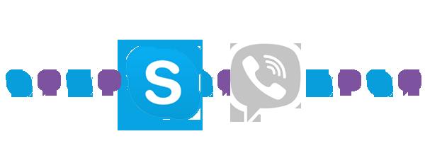 Gana Skype