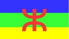 Découvrez le Tamazight sur votre mobile Android