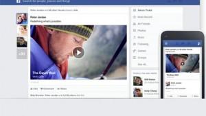 """Facebook: une apparition du bouton """"Je n'aime pas"""" prévue bientôt?"""