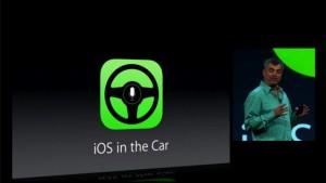 iOS 7 dans la voiture: une gestion via WiFi, USB ou Airplay