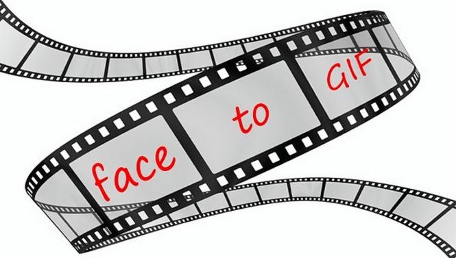Comment créer un GIF animé avec Face to GIF (tutoriel)